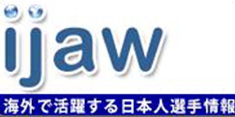 海外で活躍する日本人選手情報